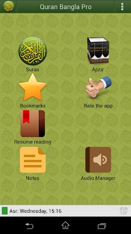 Quran Bangla PRO (বাংলা) Screenshot