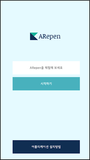 Download ARepen 0.1.568 1