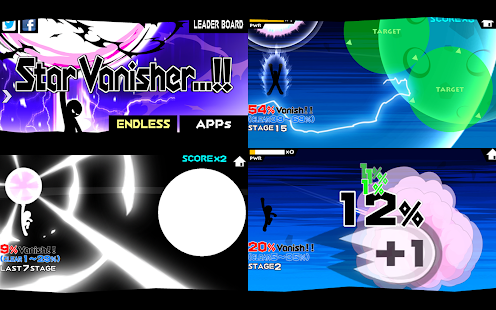 Star Vanisher [DBZ]- screenshot thumbnail