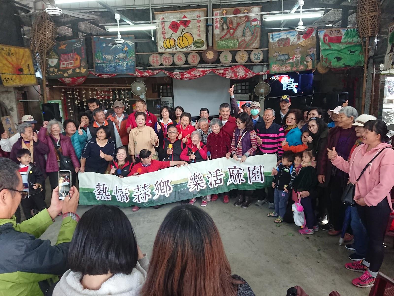 參訪麻園、烏塗兩社區 龍潭村民收穫滿滿
