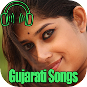 Gujarati Mp3 Songs