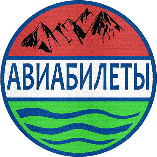 Авиабилеты в Таджикистан