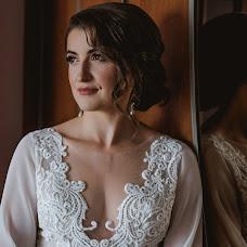 Fotógrafo de casamento Kamil Turek (kamilturek). Foto de 10.01.2019