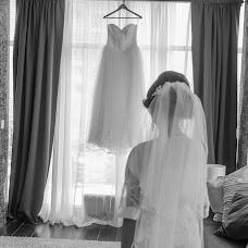 Wedding photographer Olga Agapova (ol9a). Photo of 26.05.2017