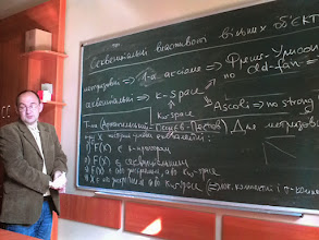 Photo: May 13, 2015, Taras Banakh Talk: k-Spaces, their generalizations and applications