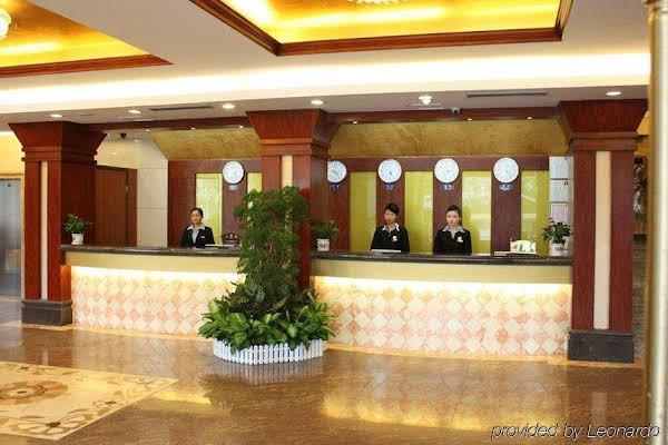 Zhimin Hotel