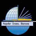 Sepehr Translation Bureau icon