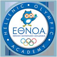 Εθνική Ολυμπιακή Ακαδημία της Ελλάδας (ΕΘΝ.Ο.Α.)