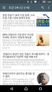 로켓뉴스 - 스타트업/창업 소식 모아보기 - náhled