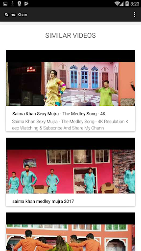 Saima khan drama list: nothings going to stop us now film.