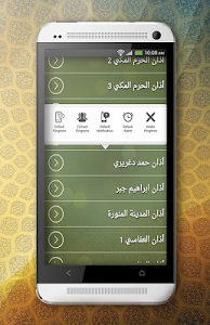 Azan Voices Adhan MP3 screenshot 2