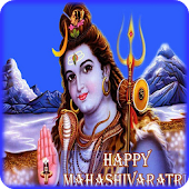 Maha Shivaratri Greetings 2017