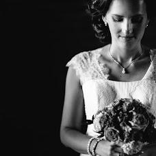 Wedding photographer Lyubov Dempke (DempkeLyubov). Photo of 20.05.2016