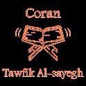 Coran Tawfik Al-sayegh