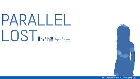 패러렐 로스트 [PARALLEL LOST] - náhled