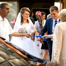 Wedding photographer Mikhail Drapak (Drapakphoto). Photo of 09.05.2016