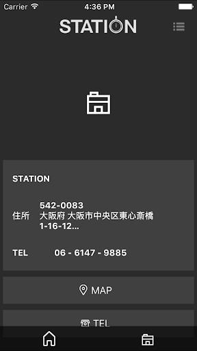 STATIONu516cu5f0fu30a2u30d7u30ea 3.3.1 Windows u7528 3