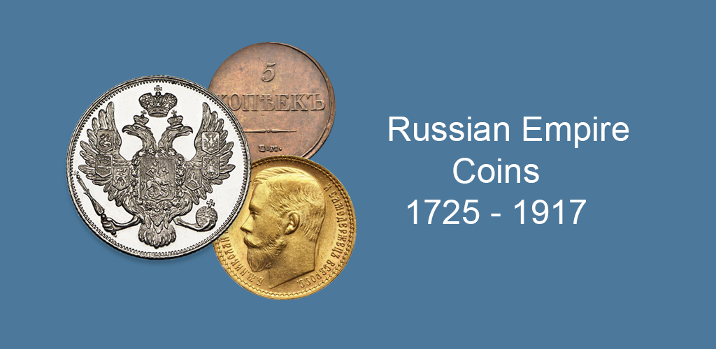Catalog coins Russia 1700-1917    NEW 2019