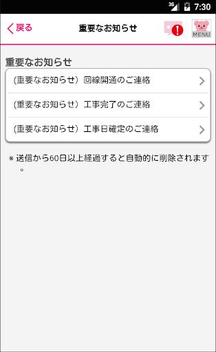 So-net 会員サポート|玩生產應用App免費|玩APPs