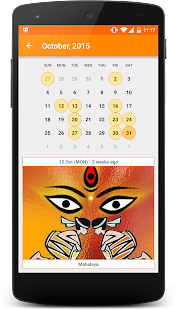 Holidays India - Calendar 2017- screenshot thumbnail