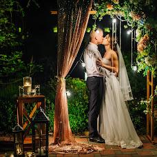 Wedding photographer Alena Dmitrienko (Alexi9). Photo of 25.07.2018