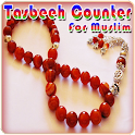 Tasbeeh Counter For Muslim icon