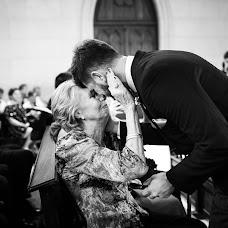 Wedding photographer Marcelo Damiani (marcelodamiani). Photo of 21.09.2017