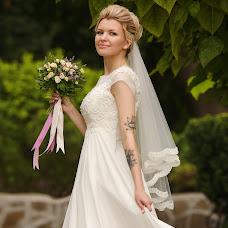 Fotograful de nuntă Sergey Tisso (Tisso). Fotografia din 04.09.2018