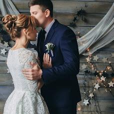 Wedding photographer Lilya Kornina (LiliPh). Photo of 06.02.2018