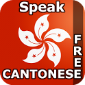 Speak Cantonese Free icon