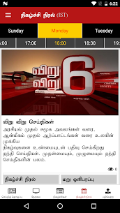 Thanthi TV Tamil News Live apk download 3