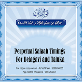 Belagavi Salaat Timings