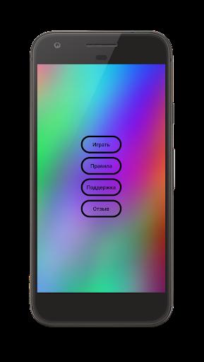 spin bottle + screenshot 1