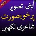 Urdu poetry on picture :Shayari photo editor icon