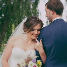Wedding photographer Evgeniy Gladkov (GRANATstudiya). Photo of 24.03.2015