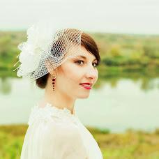Wedding photographer Svetlana Smagina (svetlanasmagina). Photo of 22.02.2017