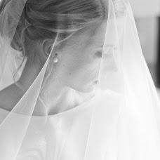ช่างภาพงานแต่งงาน Yana Novak (enjoysun24) ภาพเมื่อ 24.05.2019