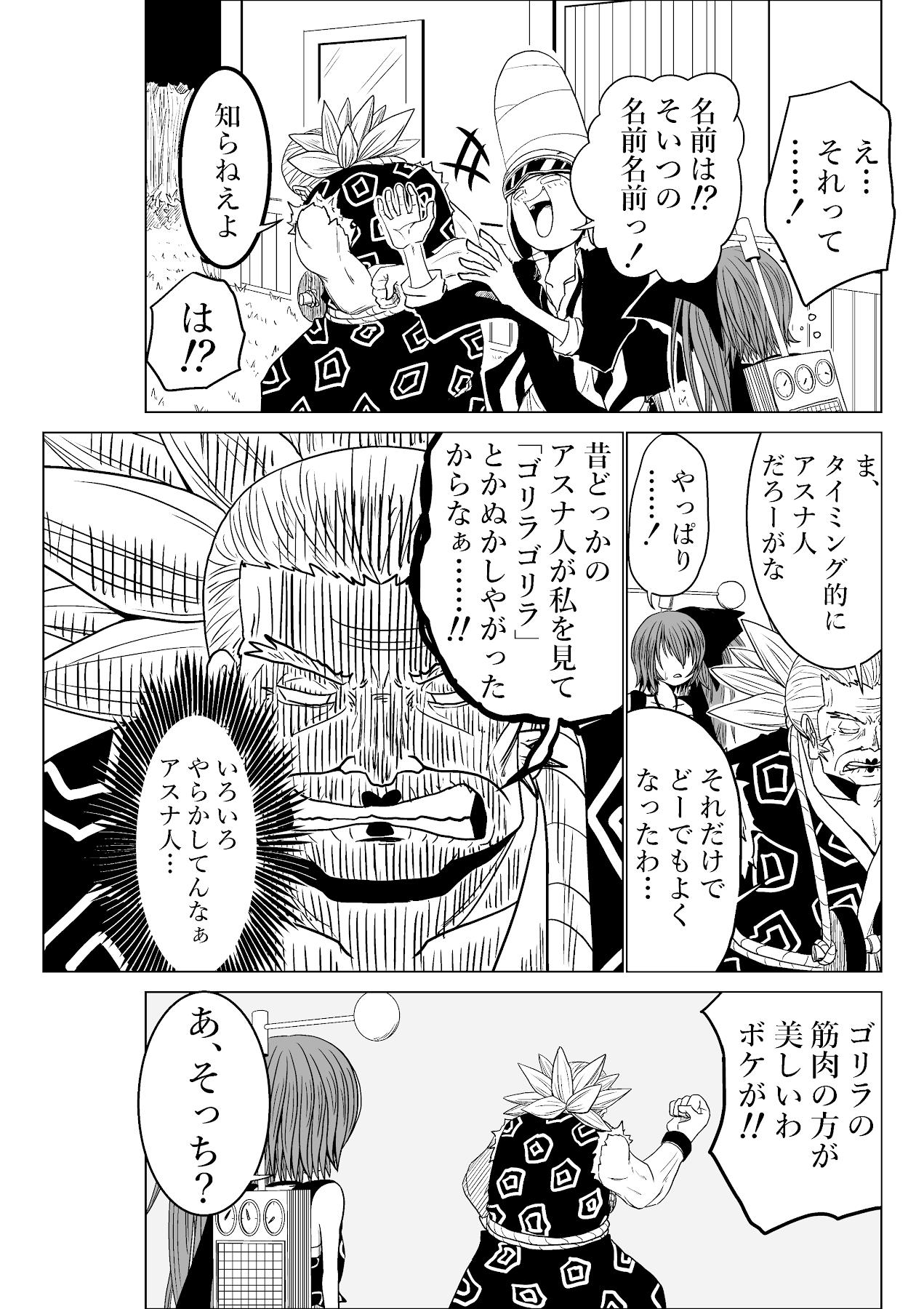 バリアス・サン8_5