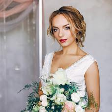 Wedding photographer Natalya Agapova (NatashaAgapova). Photo of 05.04.2018