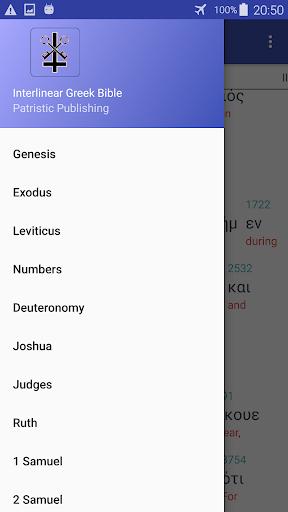 Interlinear English - Greek Bible by Patristic Publishing (Google