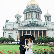 Wedding photographer Irina Istomina (IrenIstomina). Photo of 22.08.2017