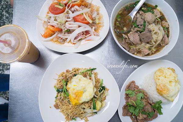 隱藏版美味泰式料理小吃,老饕才知道的巷子內美食.Kanokwan 老麵攤