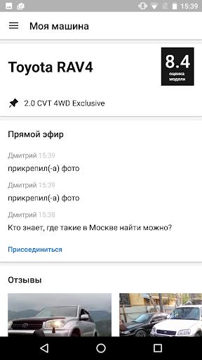 免費下載遊戲APP|Мой RAV4 app開箱文|APP開箱王