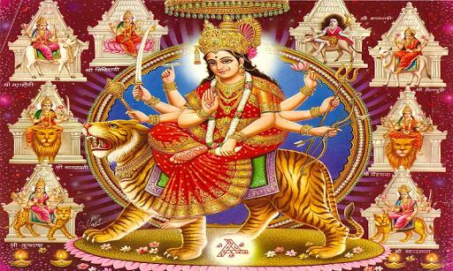 Durga Maa Navaratri Songs