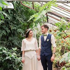 Wedding photographer Elizaveta Sibirenko (LizaSibirenko). Photo of 24.06.2017