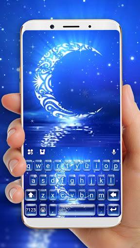 ramadan indonesia keyboard theme screenshot 1