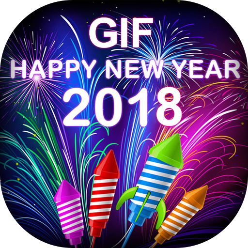 Happy New Year GIF 2018 - New Year GIF Collection
