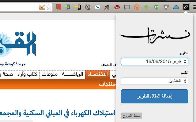 Nashr.at Articles