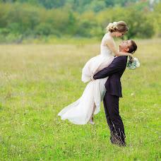Wedding photographer Vadim Shishlyannikov (shishlyannikov). Photo of 27.02.2018