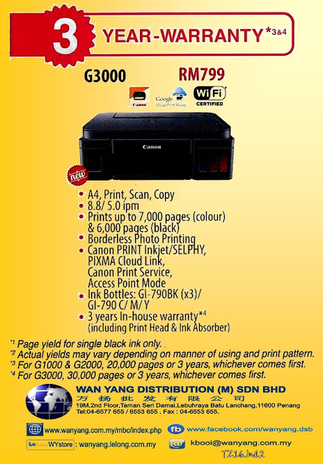 CANON NEW PIXMA G SERIES -G3000 Inkjet printer
